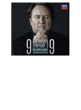 交響曲第9番『合唱』、『命名祝日』序曲、『シュテファン王』序曲 シャイー&ゲヴァントハウス管弦楽団