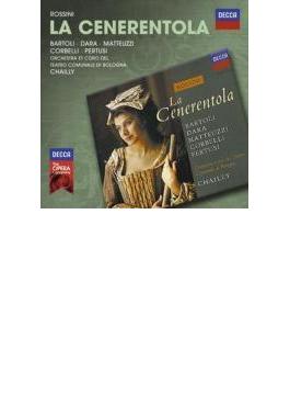 『チェネレントラ』全曲 シャイー&ボローニャ市立歌劇場、バルトリ、マッテウッツィ、他(1992 ステレオ)(2CD)