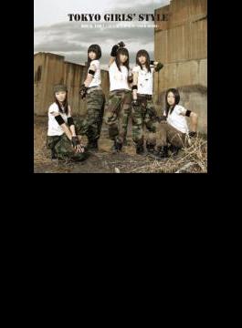 Rock you! / おんなじキモチ -YMCK REMIX- (+DVD)