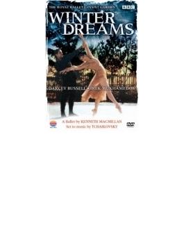 『三人姉妹』 バッセル、ムハメドフ、ロイヤル・バレエ(1992)