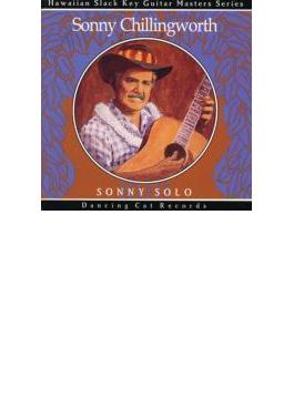ハワイアン・スラック・キー・ギター・マスターズ・シリーズ (3) 「サニー・ソロ ~美しきハワイアン・ギターの調べ~」