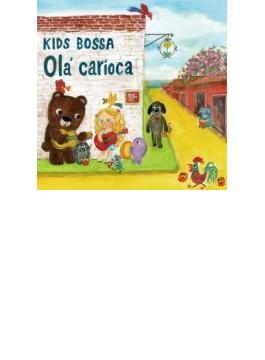 Kids Bossa Ola' Carioca