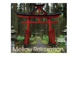 beatless... Mellow Relaxation.