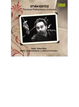 ハイドン:『ネルソン・ミサ』、マーラー:亡き子を偲ぶ歌 ケルテス&イスラエル・フィル、ポップ、岡村喬生、フォレスター、他(1973、71)