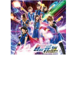 Be 元気<成せば成るっ!> (+DVD)【初回限定盤A】