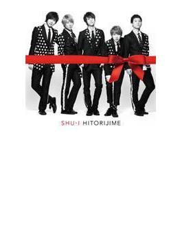 HITORIJIME <Ver.B>(CD+DVD)