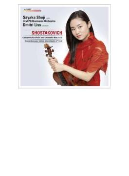 ヴァイオリン協奏曲第1番、第2番 庄司紗矢香、リス&ウラル・フィル