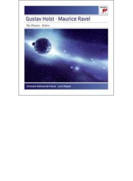 ホルスト:組曲『惑星』、ラヴェ...