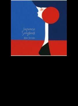 Japanese Song Book / ジャパニーズ ソングブック