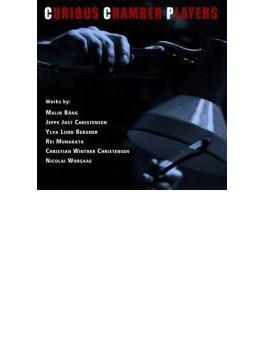 現代デンマーク、スウェーデンの室内楽作品集 キュリアス・チェンバー・プレイヤーズ