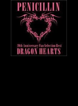 20th Anniversary Fan Selection Best Album DRAGON HEARTS (+DVD)【初回限定盤A】