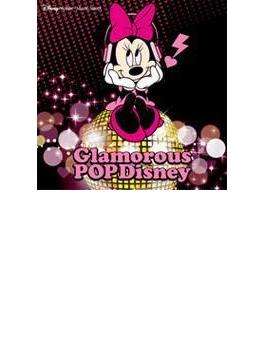 Glamorous POP Disney: Disney Mobile Music Select