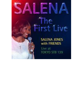 Salena The First Live
