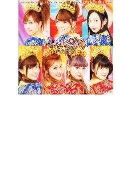 cha cha SING (+DVD)【初回生産限定盤 B】