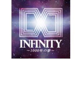 INFINITY ~1000年の夢~ (Animelo Summer Live 2012 -INFINITY∞- テーマソング)