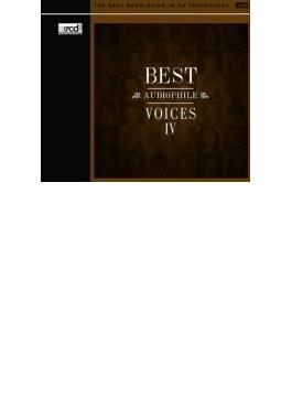 Best Audiophile Voices IV (XRCD)