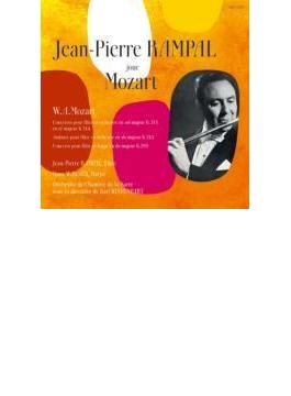 フルート協奏曲第1番、第2番、フルートとハープのための協奏曲、アンダンテ ランパル、リステンパルト&ザール室内管、D.ワグナー