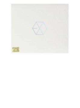 1st Mini Album: MAMA