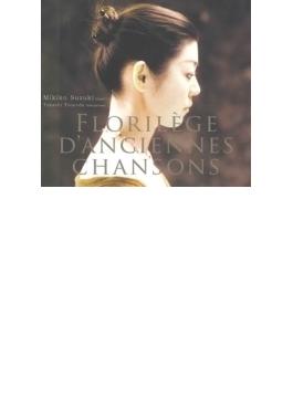 Florilege D'anciennes Chansons: 鈴木美紀子(S) つのだたかし(Lute)