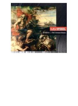 水上の音楽、王宮の花火の音楽 ヘルムート・コッホ&ベルリン放送交響楽団
