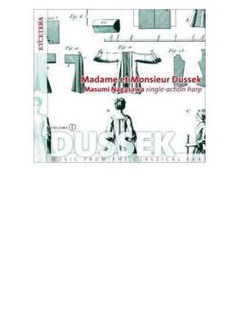 古典派時代のハープ音楽~ドゥシェク、ドゥシェク=コッリ 長澤真澄(2CD)