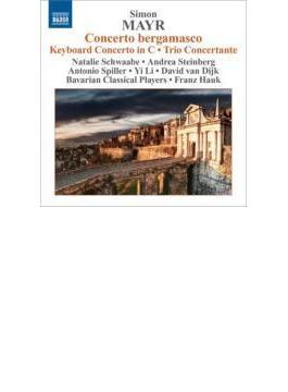 ベルガマスク協奏曲、トリオ・コンチェルタンテ、チェンバロ協奏曲 ハウク&バイエルン・クラシカル・プレイヤーズ