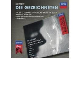 『烙印を押された人々』全曲 ツァグロゼク&ベルリン・ドイツ響、クルーゼ、コンネル、他(1993 ステレオ)(3CD)