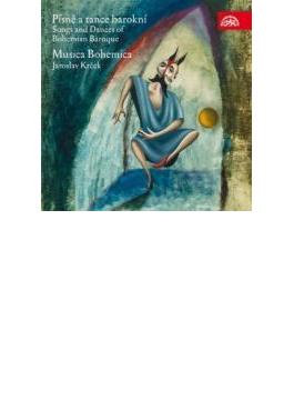 『ボヘミア・バロック期の歌と踊り』 ムジカ・ボヘミカ(2CD)