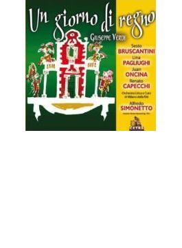 『一日だけの王様』全曲 シモネット&ミラノRAI響、ブルスカンティーニ、パリウーギ、他(1951 モノラル)(2CD)