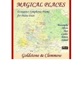 ピアノ・デュオによるムソルグスキー:禿山の一夜、イベール:寄港地、リャードフ:魔法にかけられた湖、他 ゴールドストーン&クレモウ