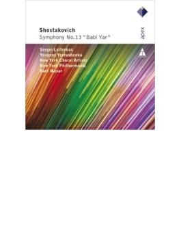 交響曲第13番『バビ・ヤール』 マズア&ニューヨーク・フィル、レイフェルクス