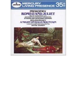 『ロメオとジュリエット』組曲第1番、第2番 スクロヴァチェフスキ&ミネアポリス交響楽団