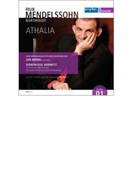 『アタリー』 準・メルクル&ライプツィヒMDR交響楽団、ツィーザク、他