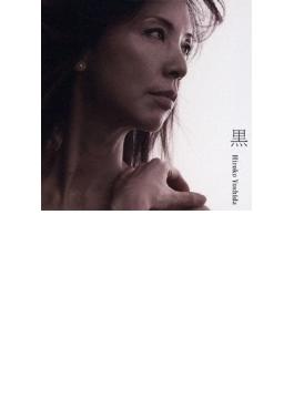 黒: 吉田弘子(Vn)