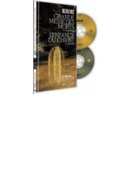 レクィエム、『キリストの幼時』より ミュンシュ&ボストン交響楽団(2CD)