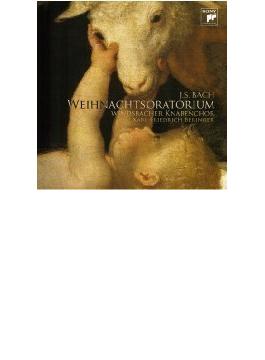 『クリスマス・オラトリオ』第1部~第3部 ベリンガー&ヴィンツバッハ少年合唱団、ドイツ・カンマー=ヴィルトゥオーゼン・ベルリン