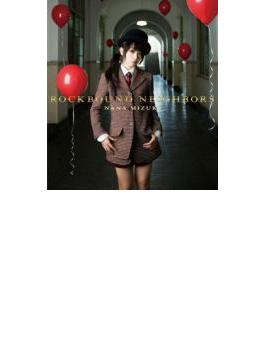 ROCKBOUND NEIGHBORS 【初回限定盤CD+Blu-ray】