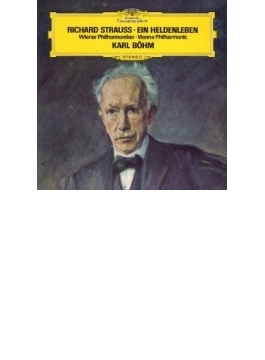 交響詩『英雄の生涯』 ベーム&ウィーン・フィル、ヘッツェル(シングルレイヤー)