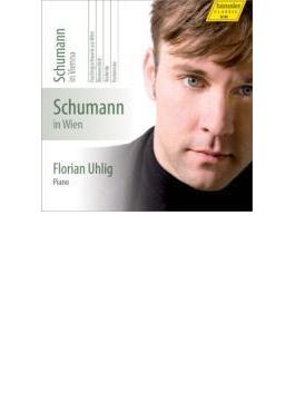 ピアノ独奏曲全集第4集 フローリアン・ウーリヒ