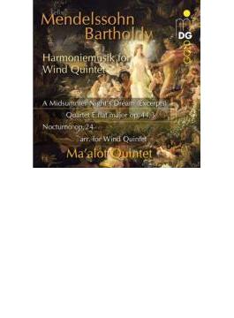 管楽五重奏による『真夏の夜の夢』抜粋、弦楽四重奏曲第5番、他 マーロット五重奏団