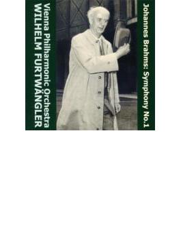 交響曲第1番 フルトヴェングラー&ウィーン・フィル(1947年8月ライヴ)(平林直哉復刻)