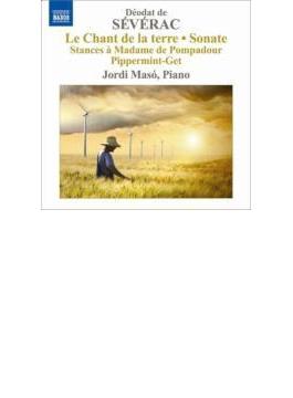 ピアノ作品集第3集 ホルディ・マソ