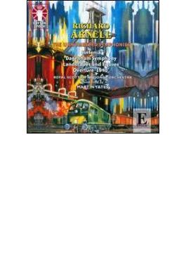 The Unnumbered Symphonies: Yates / Royal Scottish National O C.edwards(P)