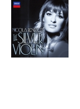 The Silver Violin: Benedetti(Vn) Karabits / Bournemouth So