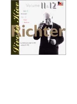 リヒテル/ライヴ・イン・キエフ第11集、第12集(2CD)