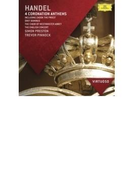 戴冠式アンセム、主は言われた ピノック&イングリッシュ・コンサート、プレストン&ウェストミンスター寺院聖歌隊