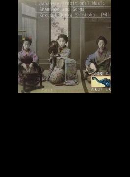 日本伝統音楽『三味線(地歌、俗...