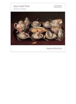 管楽器のためのパルティータ集 アンフィオン管楽八重奏団