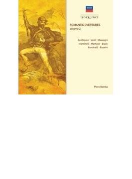 『ロマンティック序曲集』第2集 ピエロ・ガンバ&ロンドン交響楽団(2CD)