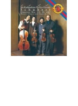 シューベルト:弦楽四重奏曲第15番、モーツァルト:アダージョとフーガ ヨーヨー・マ、クレーメル、カシュカシアン、フィリップス